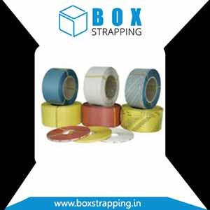 Fully Automatic Box Strapping Manufacturer, Supplier and Exporter in Andhra-Pradesh, Madhya-Pradesh, Uttar-Pradesh, Maharashtra, Tamilnadu, Kerala